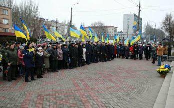 Запорожье День Соборности Украины