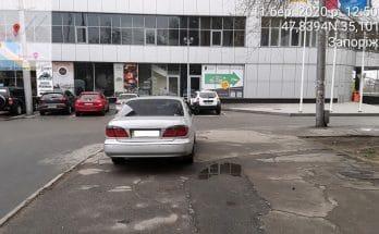 запорожье инспекторы по парковкам