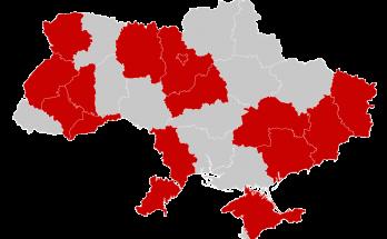 коронавирус украина