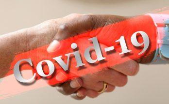 подозрение на коронавирус