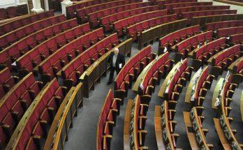 верховная рада внеочередное заседание