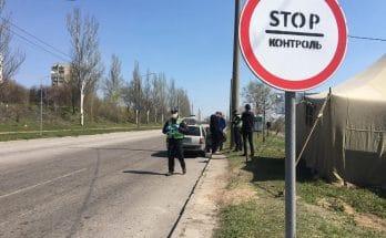 въезд в Запорожье