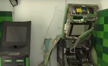 взрывали банкоматы