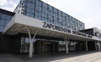 аэропорт Запорожья