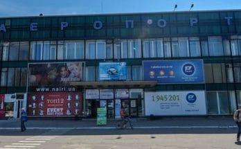 аэропорта Запорожья