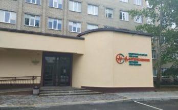 больницу в Мелитополе
