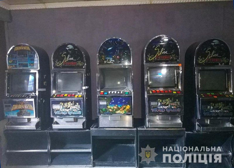 Игровые автоматы снова открылись смотреть как играть в карты на раздевание