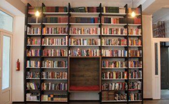 библиотек