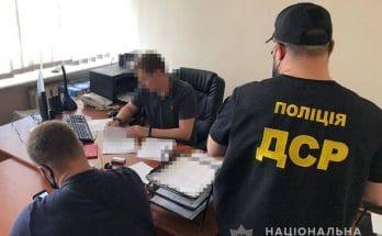 Запорожской областной администрации