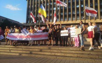 в поддержку Беларуси