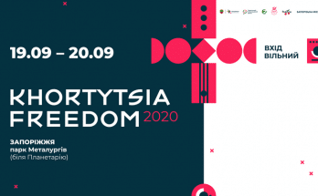 Hortytsia Freedom