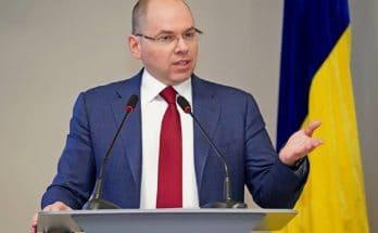 министр здравоохранения