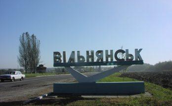 мэром Вольнянска