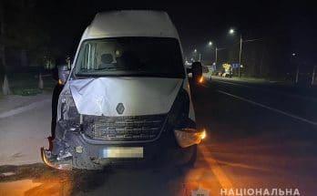 микроавтобус сбил