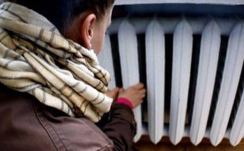 тарифы отопление