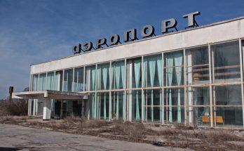 аэропорт Бердянска