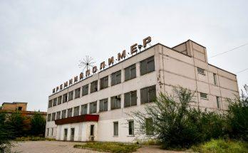 Кремнийполимера