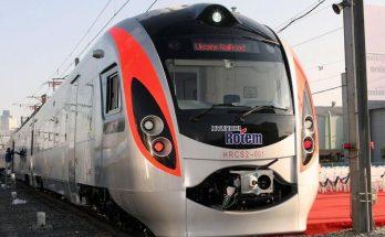 Мининфраструктура поезд Киев-Запорожье