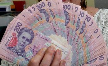 Кому в Запорожской области платят больше всего?
