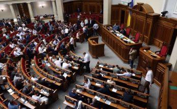 Штепа Верховная Рада Украины штрафы