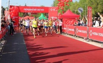 Запорожье состоится марафон