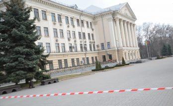 Сессия Запорожского городского совета минирования