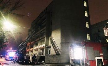 пожара инфекционной больнице