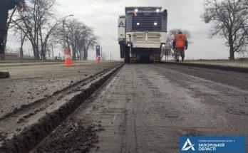ремонт трасса Кропивницкий – Кривой Рог – Запорожье