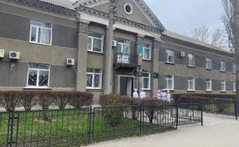 Мелитопольский колледж учения ЧС