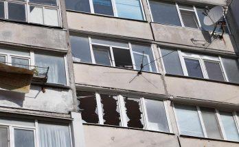 Бердянск взрыв граната полиция