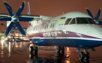 Самолет аварийную посадку