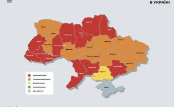 Запорожская область красную зону