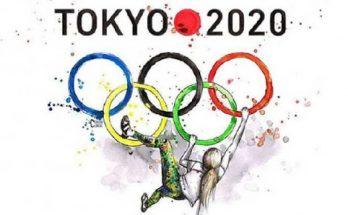 Олимпийским играм 2021