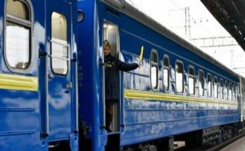 пустят дополнительный поезд