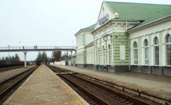 до Бердянска поездом