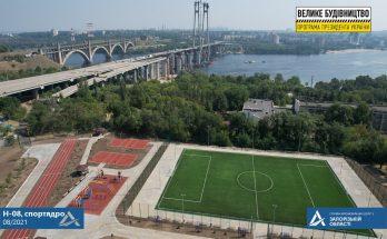 Хортица реконструкция спортивного комплекса