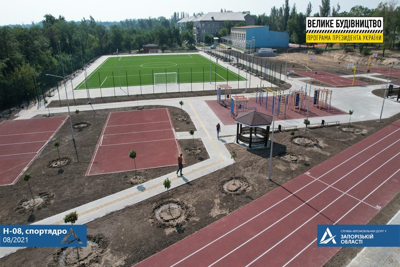 На Хортице завершена реконструкция спортивного комплекса