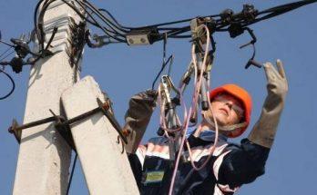 Запорожье электроэнергия ремонт
