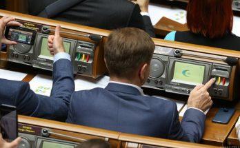 Верховная Рада закон депутат
