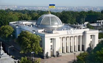 Верховная Рада Корниенко референдум
