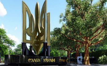 Защитникам Украины