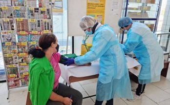 COVID-19 вакцина Укрпочта